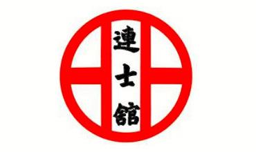 Club de Karaté Do Shito Ryu